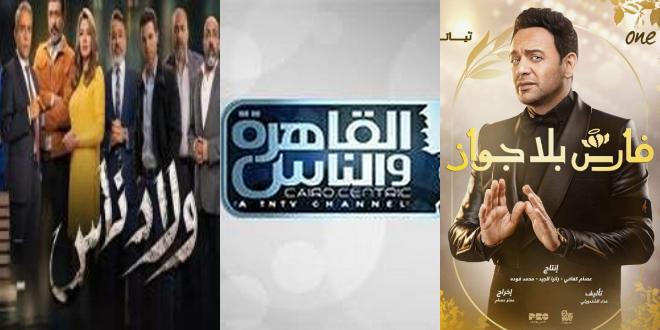 قناة القاهرة والناس تعلن أسماء 525143_dreambox-sat.
