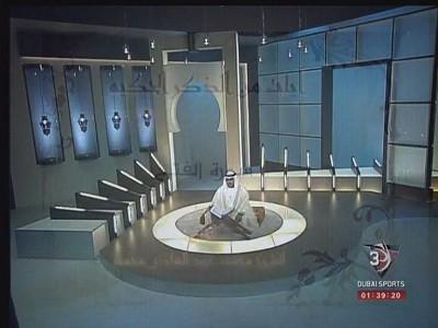 تردد قناة الرياضة النايل اليوم