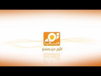 تردد قناة النايل اليوم 4-4-2021