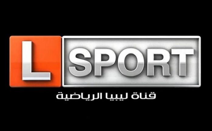 تردد قناة ليبيا الرياضية النايل 525161_dreambox-sat.