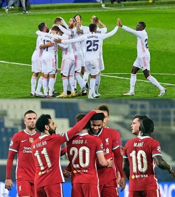 تشكيل مباراة ريال مدريد وليفربول اليوم المتوقع