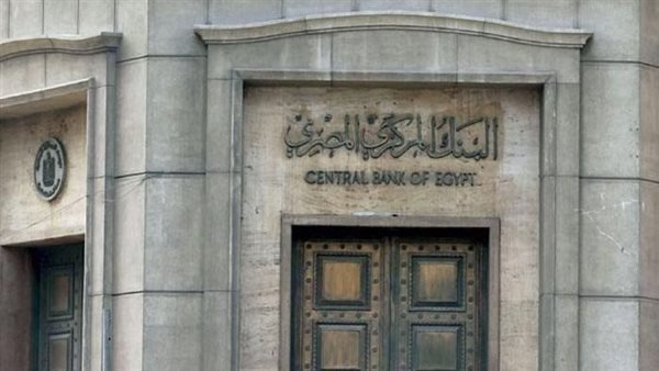 اوقات ودوام البنوك رمضان 2021