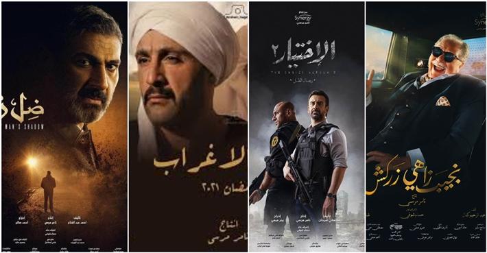 تعرف على جميع اسماء مسلسلات رمضان 2021 والقنوات الناقلة لها