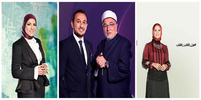اسماء البرامج الدينية في رمضان 2021 والقنوات الناقلة لها