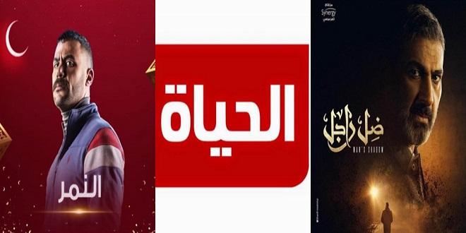 ضبط واستقبال تردد قناة الحياة لمتابعة مسلسلات رمضان 2021
