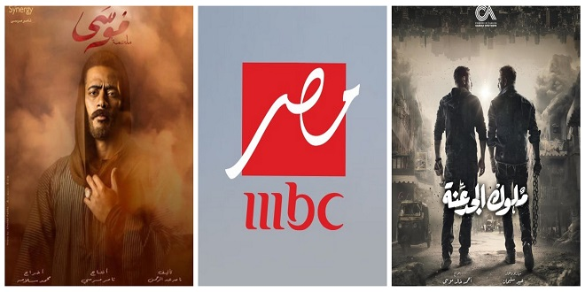 ضبط واستقبال تردد قناة mbc مصر لمتابعة مسلسلات رمضان 2021