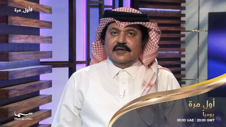 موعد وتوقيت عرض مسلسلات قناة سما دبي في رمضان 2021