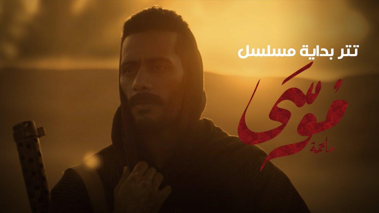 كلمات اغنية وتد مسلم 2021 مكتوبة