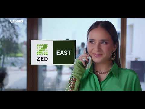 كلمات اغنية إعلان زيد Zed رمضان 2021