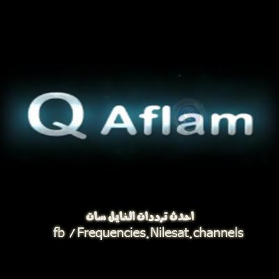 تردد قناة كيو افلام على النايل سات اليوم 15-4-2021