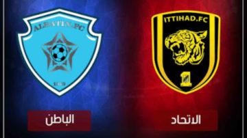 موعد وتوقيت مباراة الإتحاد والباطن في الدوري السعودي