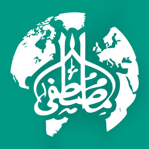 تردد قناة المصطفى على النايل سات اليوم 20-4-2021