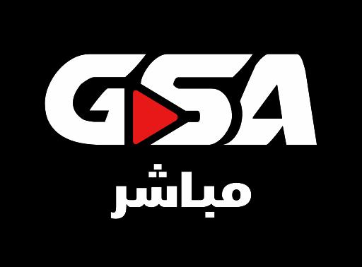 طريقة مشاهدة المباريات عبر gsa.live خارج السعودية