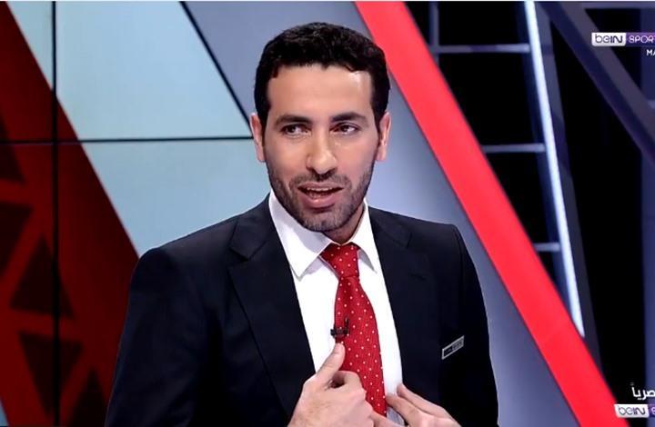 تعليق محمد تريكة بطولة العرب