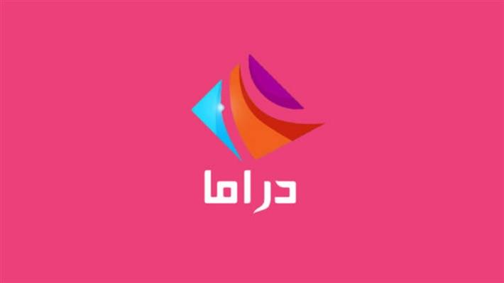 تردد قناة دراما ألوان النايل