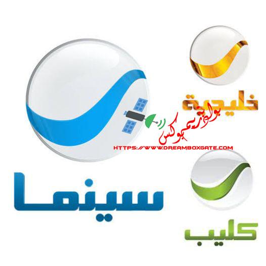 تردد قناة lbc اللبنانية على النايل سات اليوم 1-5-2021