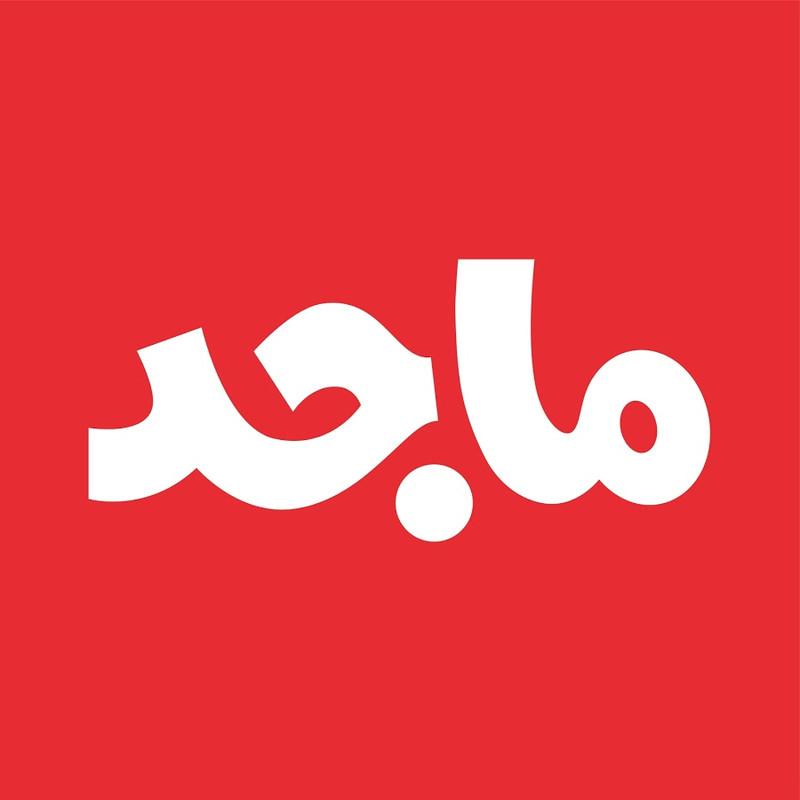 تردد قناة ماجد النايل اليوم