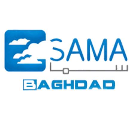 تردد قناة سما بغداد على النايل سات اليوم 10-5-2021