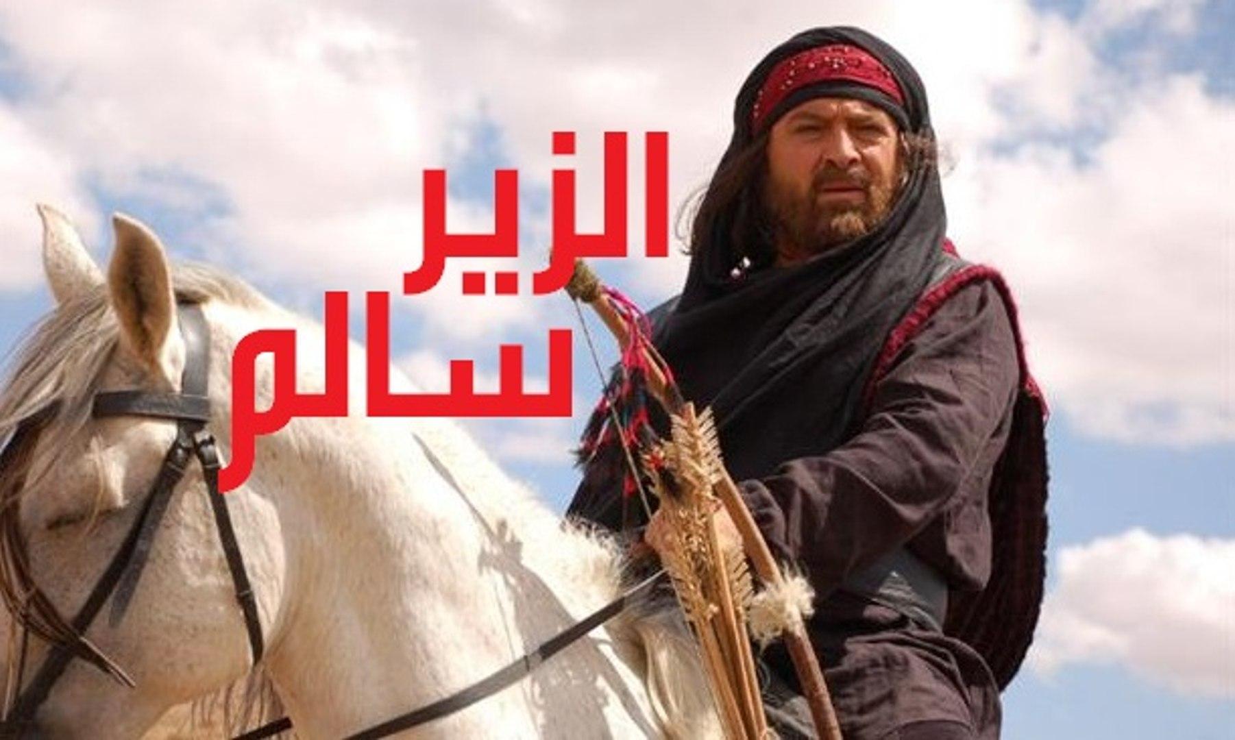 موعد وتوقيت مشاهدة مسلسل الزير سالم على قناة لنا السورية