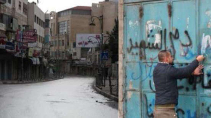 إضراب شامل لمدة 48 ساعة في المدن الفلسطينية