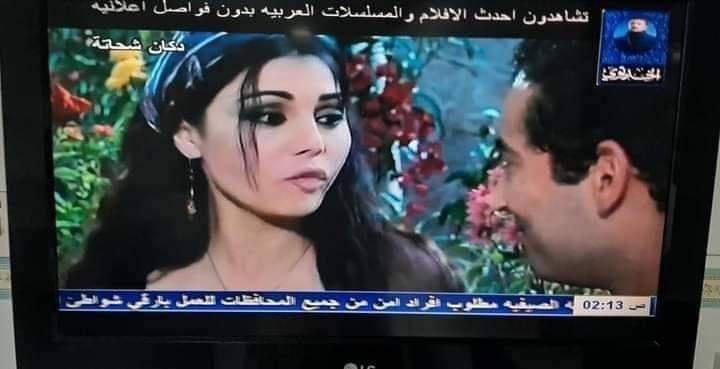 تردد قناة الخديوي على النايل سات اليوم 26-5-2021