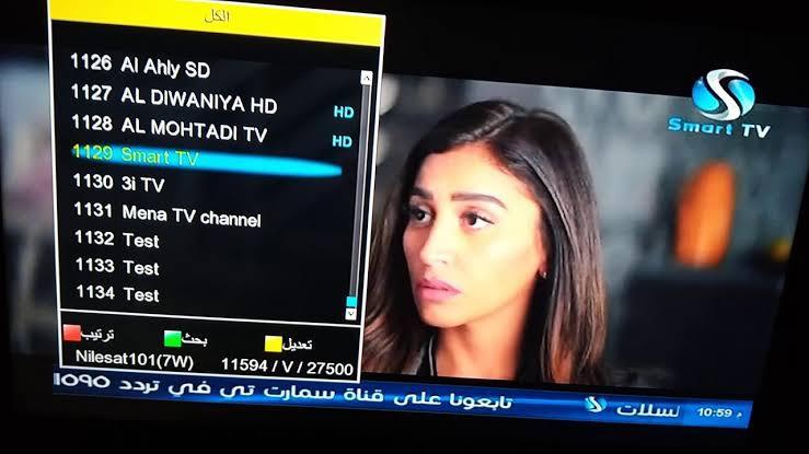 تردد قناة سمارت تي في على النايل سات اليوم 26-5-2021