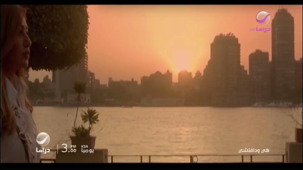 موعد وتوقيت عرض مسلسل هي ودافنشي على قناة روتانا دراما