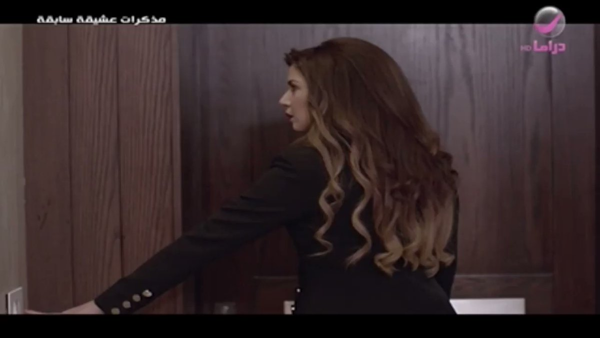 موعد وتوقيت مسلسل مذكرات عشيقة سابقة على قناة روتانا دراما