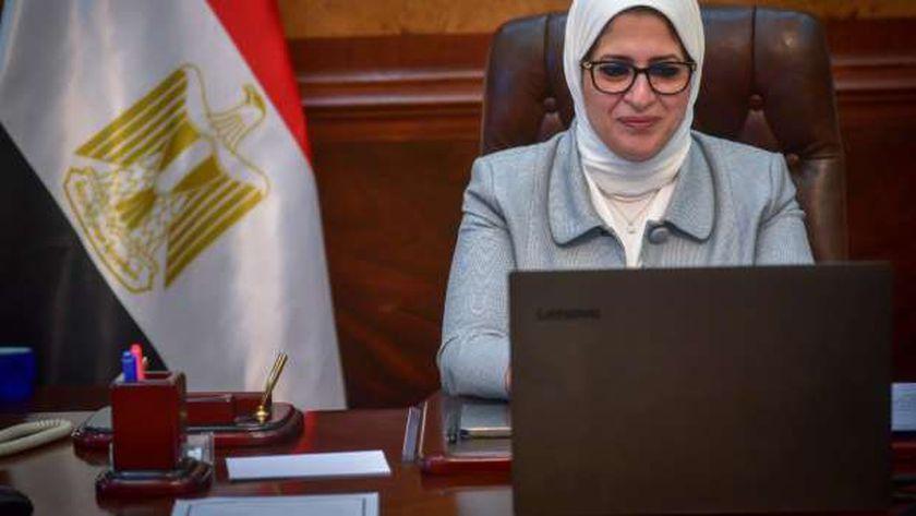 رابط التسجيل على مطعوم كورونا في مصر 2021