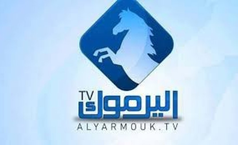 تردد قناة اليرموك Yarmouk TV على النايل سات اليوم 25-5-2021