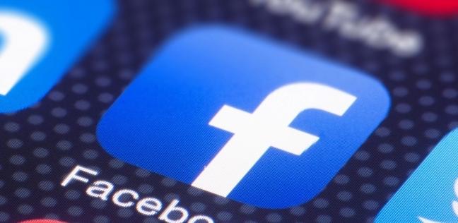 طريقة استعادة الوضع المظلم في فيسبوك