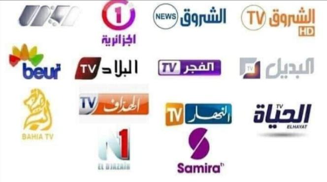 تردد جميع القنوات التي تعرض المسلسلات التركية 2021 على النايل سات