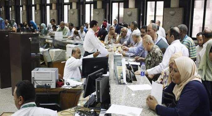 مواعيد وجدول إجازات يوليو في مصر 2021