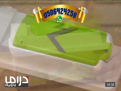 تردد قناة دراما البدوية على النايل سات اليوم 1-6-2021