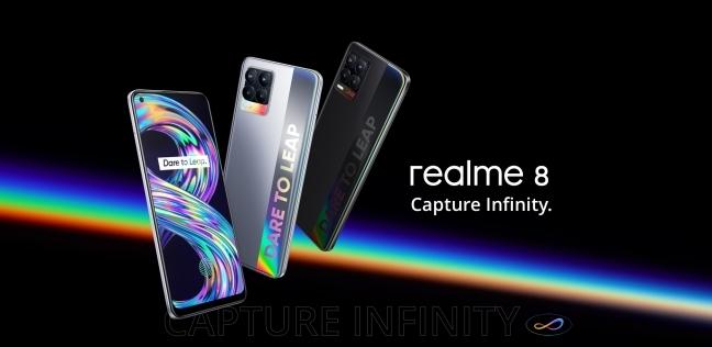 مواصفات وسعر هاتف Realme 8 في مصر