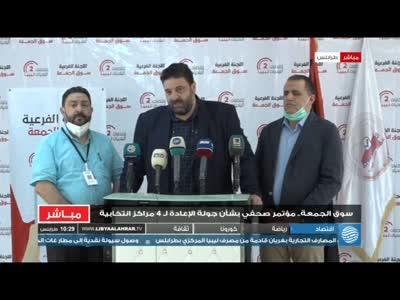 تردد قناة الاولى الليبية One HD Channel على النايل سات اليوم 6-6-2021