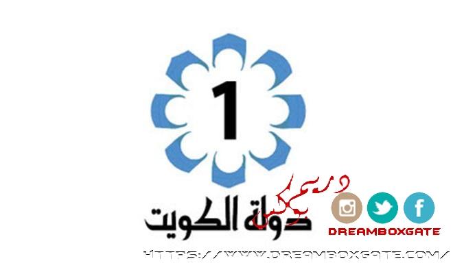 بث مباشر مؤتمر اعلان نتائج الثانوية العامة 2021 في الكويت