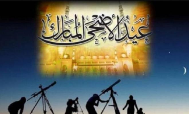 عدد أيام اجازة عيد الأضحى في الكويت 2021