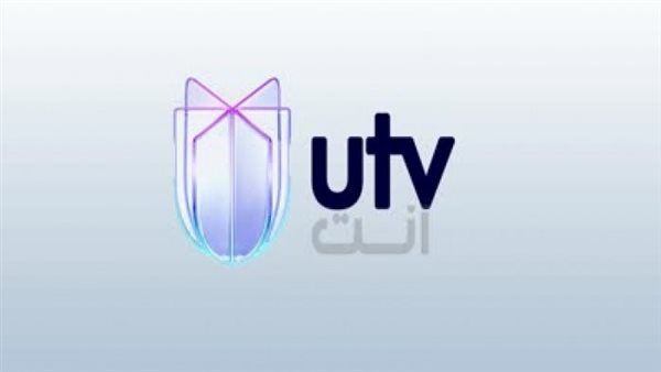 تردد قناة utv العراقية على النايل سات 15-7-2021