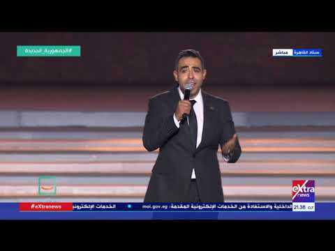 كلمات اغنية ألف سلام للناس الطيبين محمد عدوية وبلاك تيما