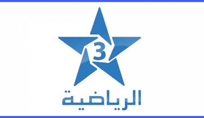 تردد القناة الرياضية المغربية الجديد لمتابعة نهائي دوري ابطال افريقيا