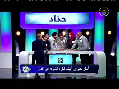 تردد قناة entv hd الجزائرية على النايل سات اليوم 19-7-2021
