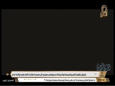 تردد قناة الكميل على النايل سات اليوم 29-7-2021
