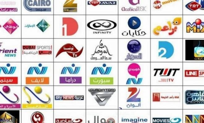 تردد قنوات المسلسلات التركية على النايل سات وعرب سات اغسطس/آب 2021
