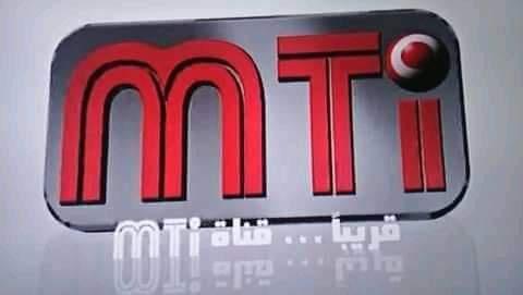 تردد قناة ام تي اي MTi على النايل سات اليوم 1-8-2021