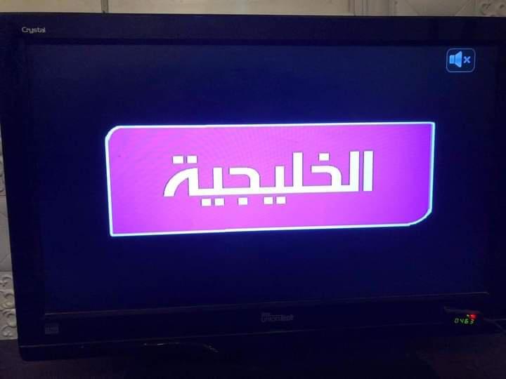 تردد قناة الخليجية AlKhalijiah على النايل سات اليوم 2-8-2021