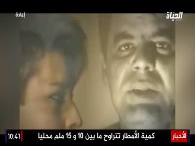 تردد قناة الحياة الجزائرية على النايل سات اليوم 4-8-2021