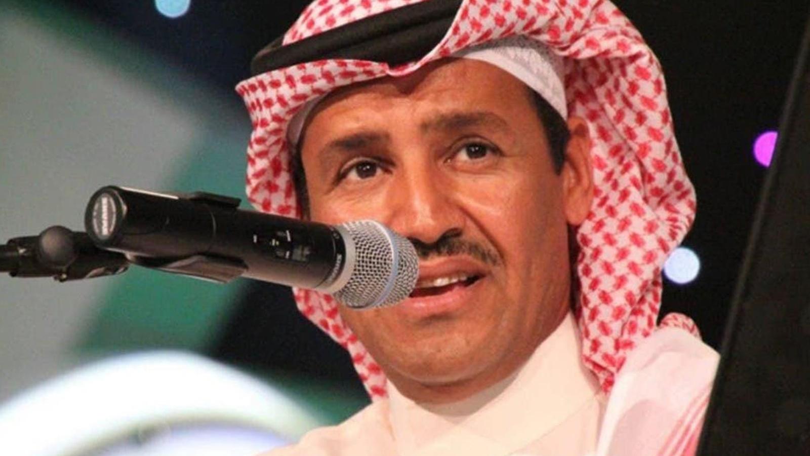 رابط تطبيق كاد خالد عبد الرحمن
