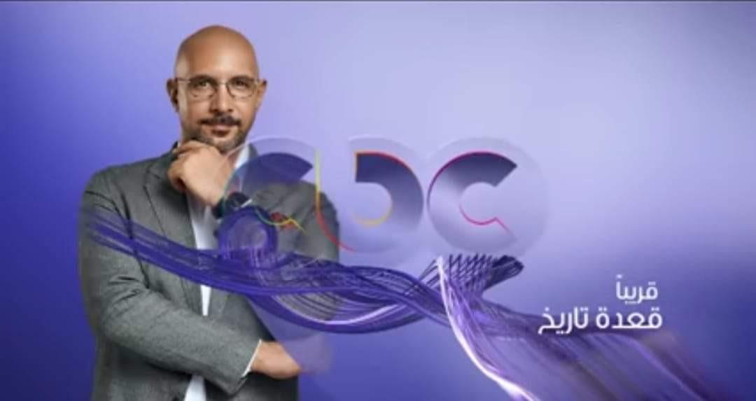 موعد وتوقيت مشاهدة برنامج قاعدة تاريخ على قناة cbc