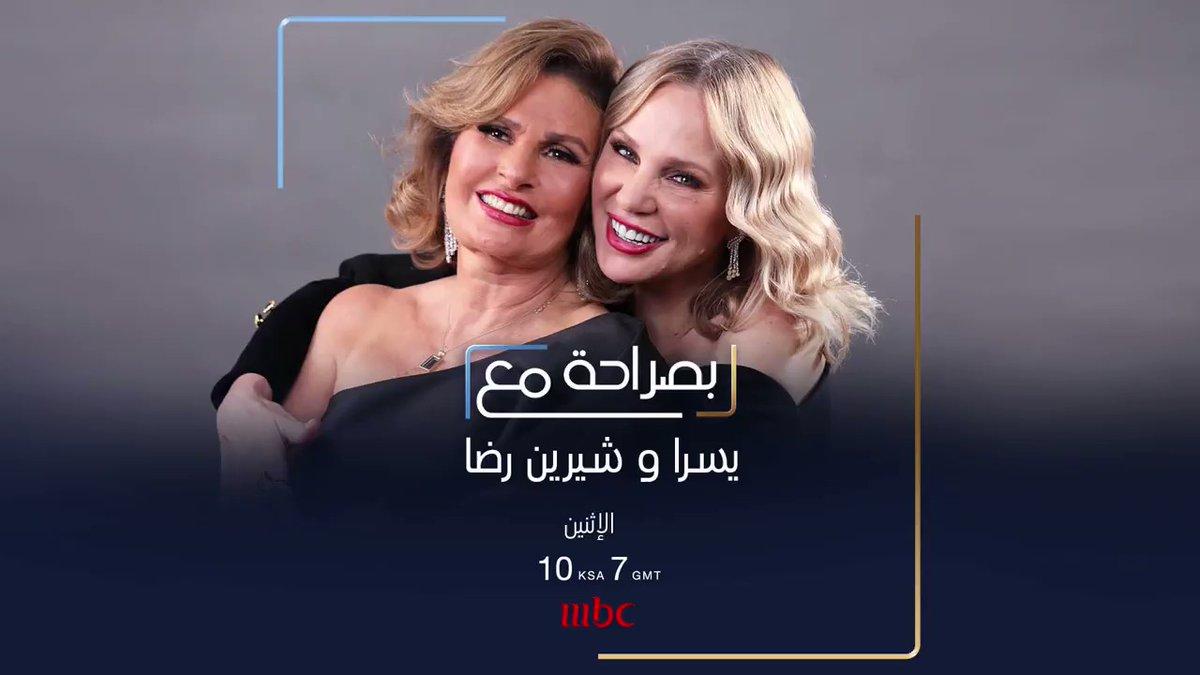 موعد وتوقيت مشاهدة برنامج بصراحة مع على قناة mbc1